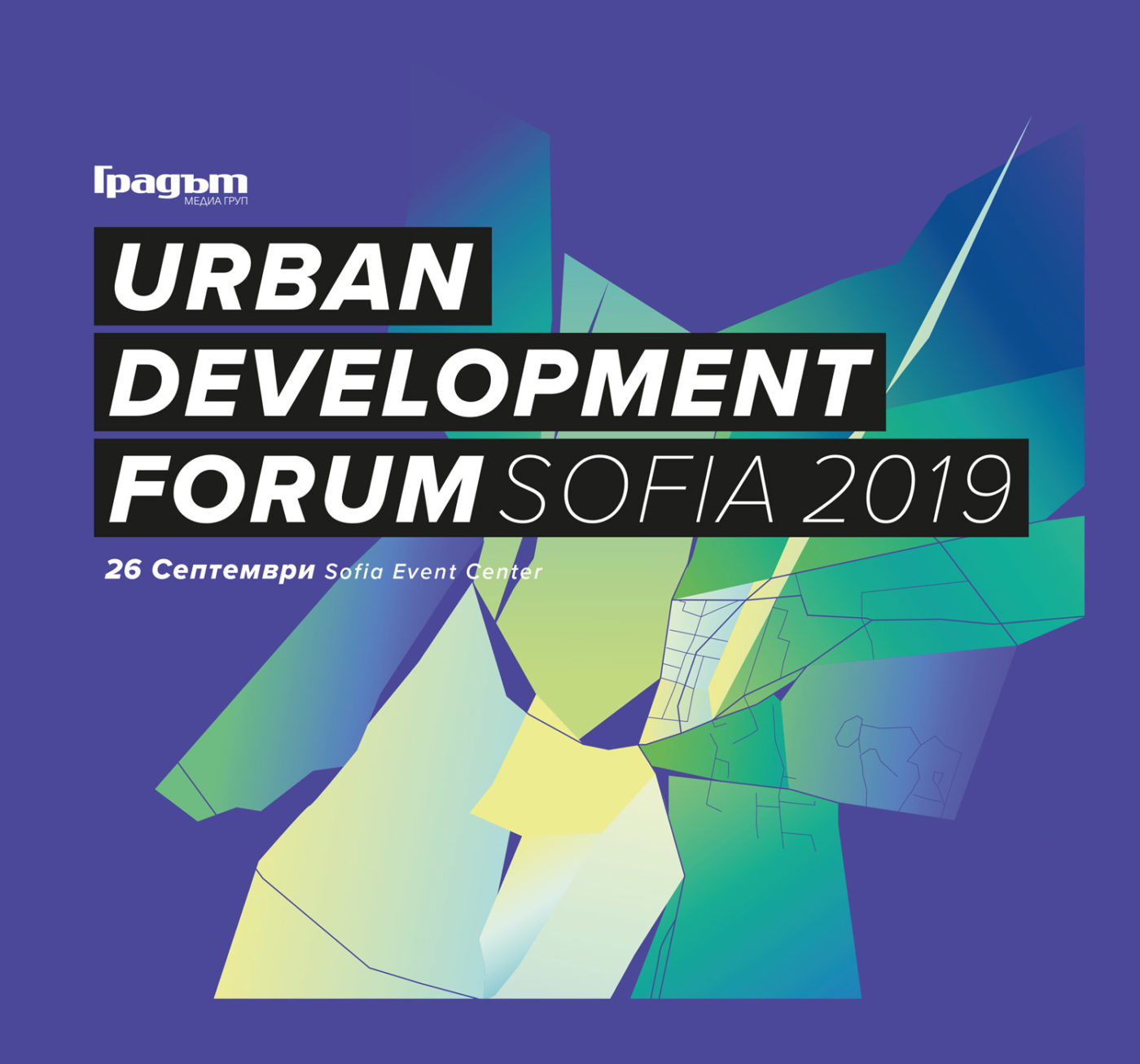 Urban Development Forum Sofia 2019